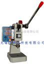 手动压力机JPWA-10数显式报警计数型