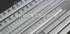 上海旋切刀片 上海旋切机械刀片