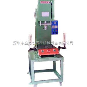 弓型油压机,弓型油压机,