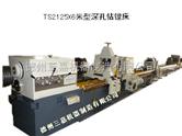 TS2125型深孔钻镗床