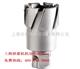 日本原装进口超硬质空心钻头