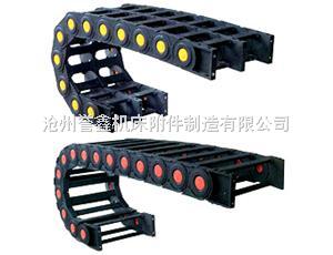 塑料拖链,工程塑料拖链,工程拖链,塑料工程拖链