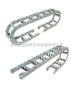 工程钢铝拖链,穿线钢铝拖链,机床钢铝拖链