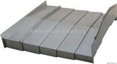 伸缩钢板防护罩,伸缩钢板护罩,伸缩式钢板护罩