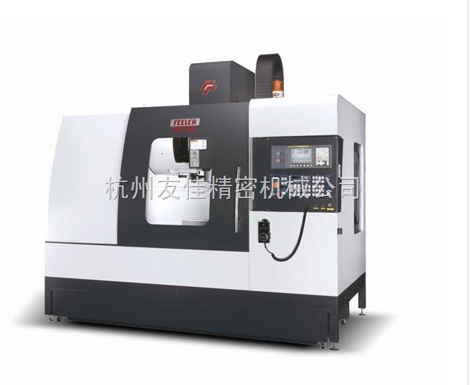 台湾友加工中心 友嘉VB-825(A)/900A/1000A立式加工中心