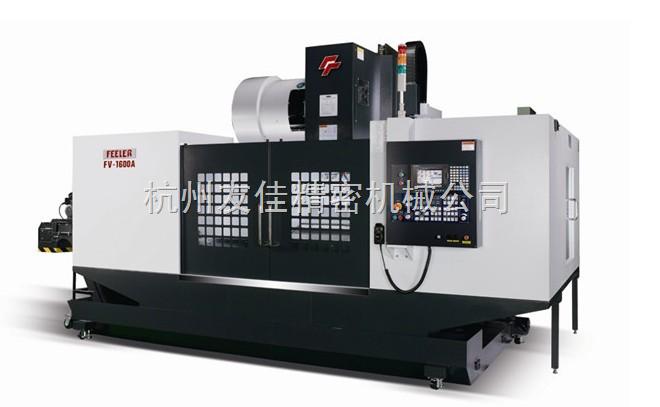 台湾友立式加工中心 FVP-800/FVP-1000A立式加工中心
