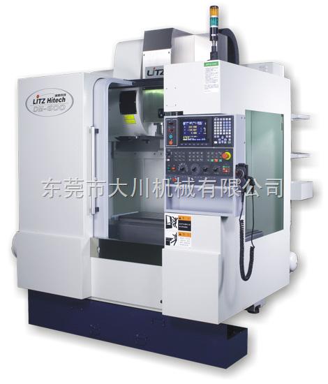台湾丽驰机械DM-600立式加工中心