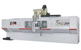 台湾丽驰CH5-3000五轴立式综合加工中心