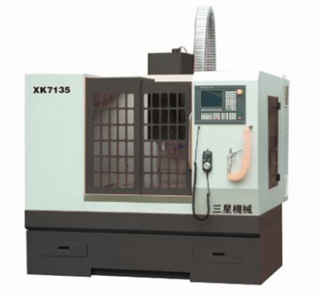 XK7135高精密数控铣床