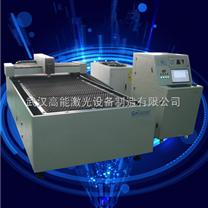 碳钢激光切割机 不锈钢激光切割机
