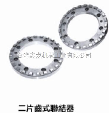 离合齿两片式离合器分度盘用鼠牙盘72600-480XV