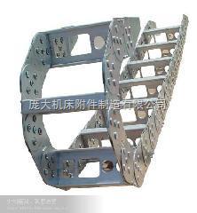 LT型钢铝拖链