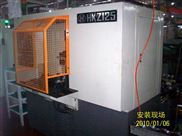 HKZ125型全自动机械手数控挤齿机