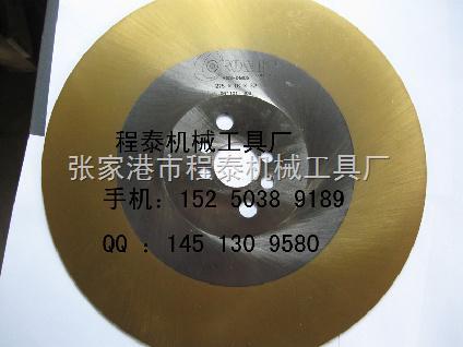 超薄高速钢锯片 非标高速钢锯片