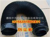 油缸防护罩 油缸防护罩 油缸防护罩 油缸防护罩 油缸防护罩 油缸防护罩