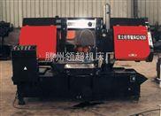 GB4250-全自动数控带锯床 卧式带锯床 立式带锯床