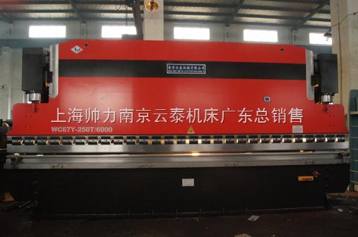 钢构公司定制液压板料折弯机 WC67Y-250T/6000
