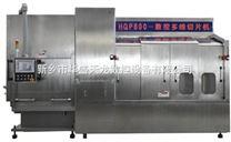 """华盛天龙服务、质量、价格""""HQP800竞技宝多线切割机"""""""