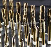 含钴先端机用丝锥