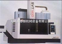 SVT80数控单柱立车价格