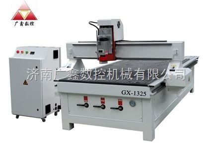 gx1325木工雕刻机