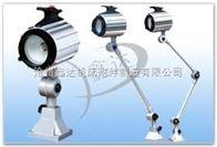 JL50B鑫达专业生产:卤钨泡工作灯