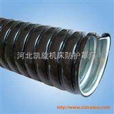 凯旋金属软管