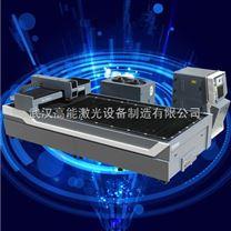 广告字激光切割机 金属字激光切割机价格