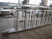 立式乐虎国际ag百家了乐平台穿线钢铝拖链,哈尔滨钢厂钢铝拖链
