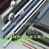 SRGF0.8-300