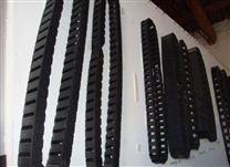 竞技宝铝型材切割机坦克链|电缆坦克链|塑料坦克链