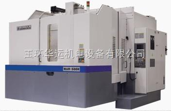 卧式加工中心MAR-500H/630H
