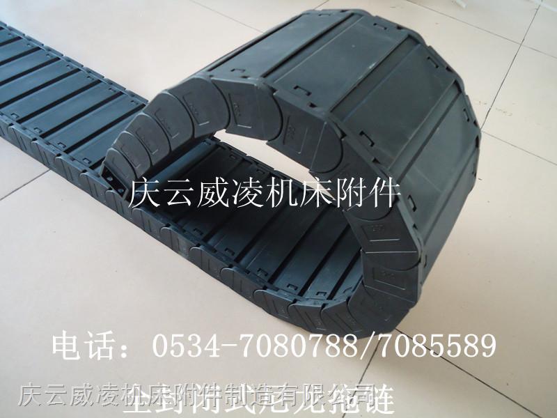 35系列全封闭塑料拖链/35系列尼龙拖链