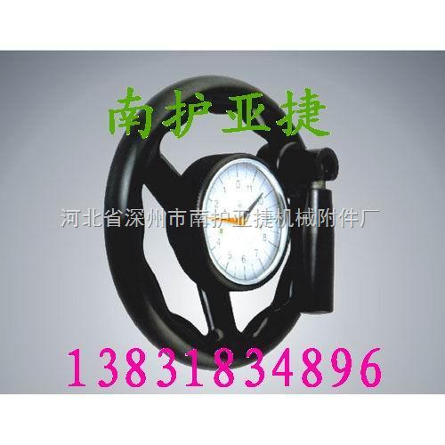 供应磨床数字表手轮,材质胶木,手轮厂,手轮价格