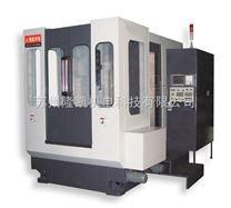 隆凯数控LK-HM500L3CNC线轨卧式加工中心