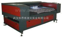 北京布料激光切割机全新价格&质量特优领航切割机