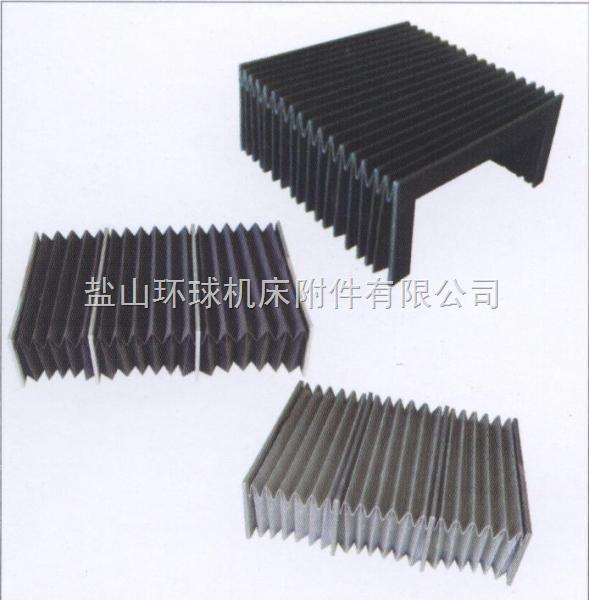风琴伸缩式防护罩,风琴伸缩防护罩