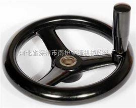 JB/T7273.5-94供应出胶木手轮,机床操作件,手轮价格,