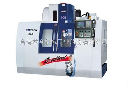 台湾益全立式加工中心L660/HL0/HL1100