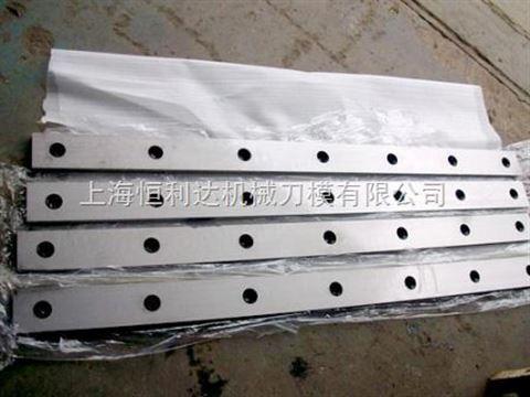 液压剪板机刀片、液压数显摆式剪板机刀片