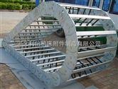 成都钢厂电缆油管专用钢铝拖链TL175/TL225/TL250/TL275钢制拖链