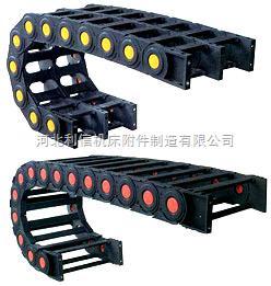 桥式双排工程塑料拖链 坦克链 电缆拖链  全封闭内开盖拖链