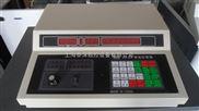 线切割控制器