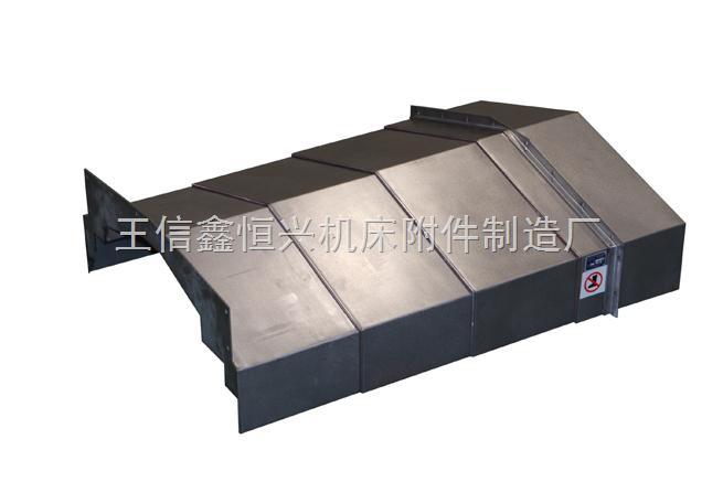 MAR630大隈机床防护罩