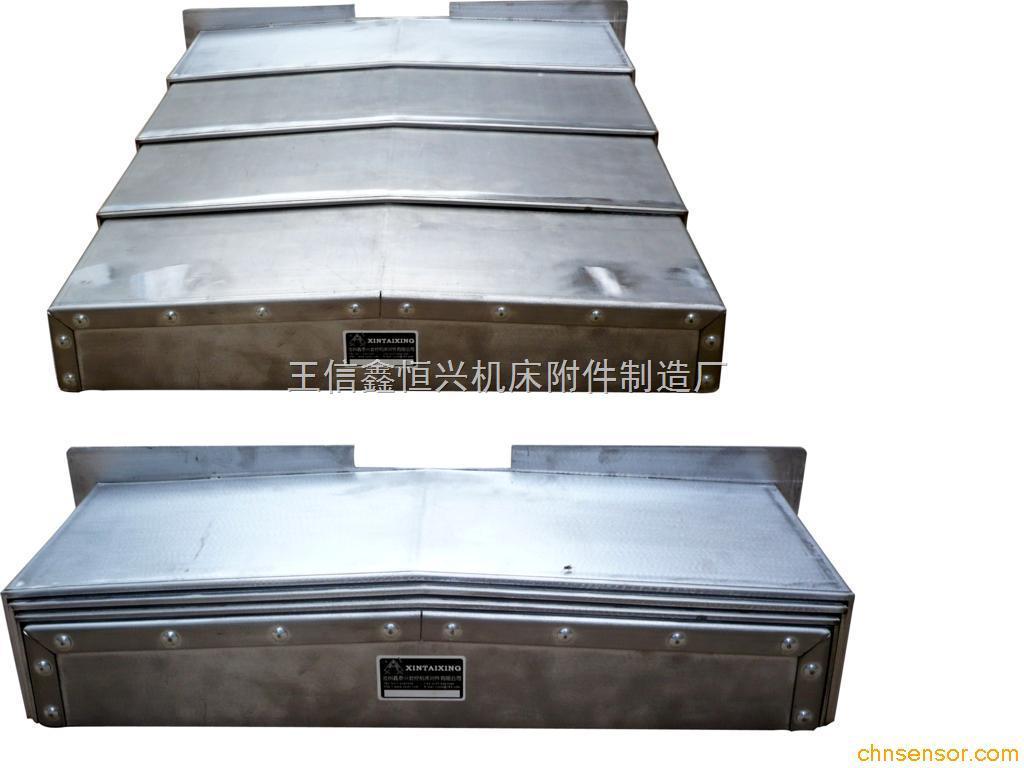 小巨人机床防护板 小巨人机床护板 小巨人机床导轨防护板