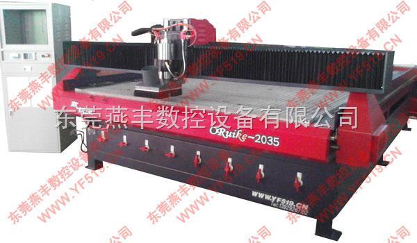 深圳数控铝板切割机,铝单板切割机