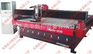 深圳竞技宝铝板切割机,铝单板切割机