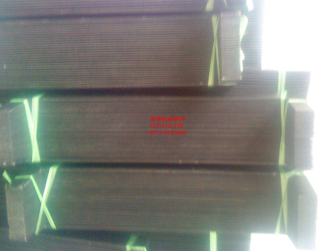 机床导轨风琴防护罩,数控机床防尘罩