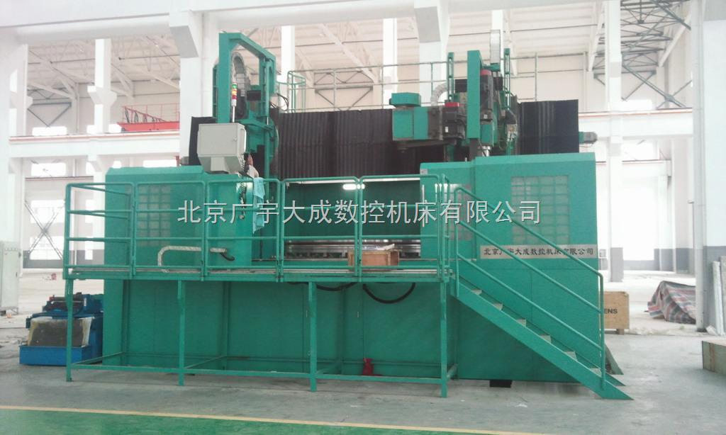 MGK28350高精度数控立式万能磨床