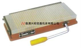 X41 100*175 电火花机床永磁吸盘